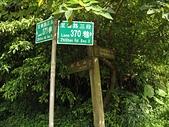 坪頂古圳:坪頂古圳親山步道指標2