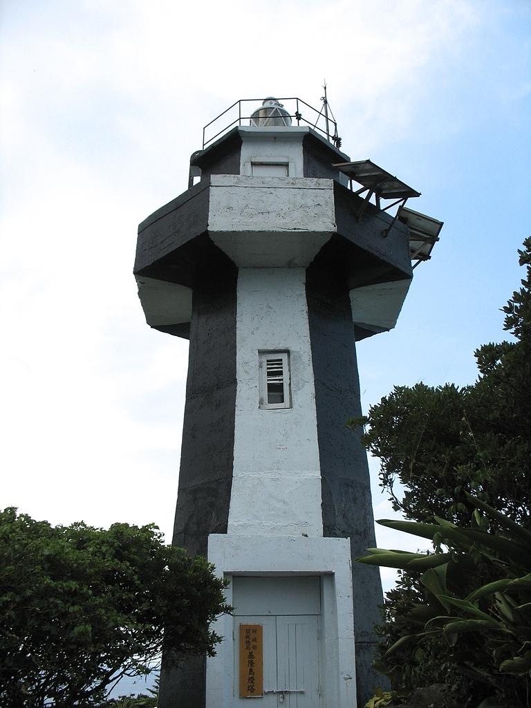 基隆嶼之遊:40基隆嶼燈塔2.jpg