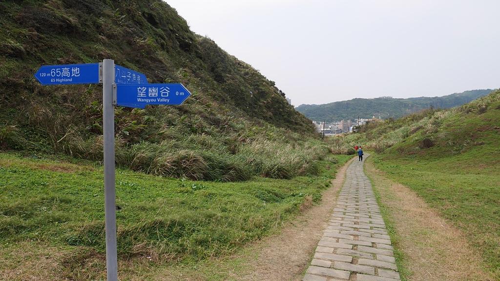 望幽谷2 - 潮境公園 望幽谷