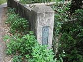 石頭坑山:寶道橋