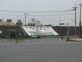 淡水河左右岸單車行:28追風廣場.jpg
