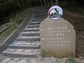 大直雞南山自然園區:雞南山公園15.jpg