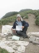 台灣百岳:41奇萊南峰 H3358M