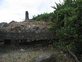 基隆嶼之遊:43位於廢棄碉堡上方的海軍三角點22號.jpg