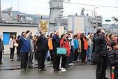 基隆港參觀軍艦:04本班同學參加升旗.jpg