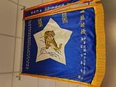 毋忘八二三:09海軍陸戰隊登陸運輸車營獲頒的榮譽虎旗.jpg