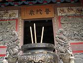 龜山島:普陀巖前身為拱蘭宮