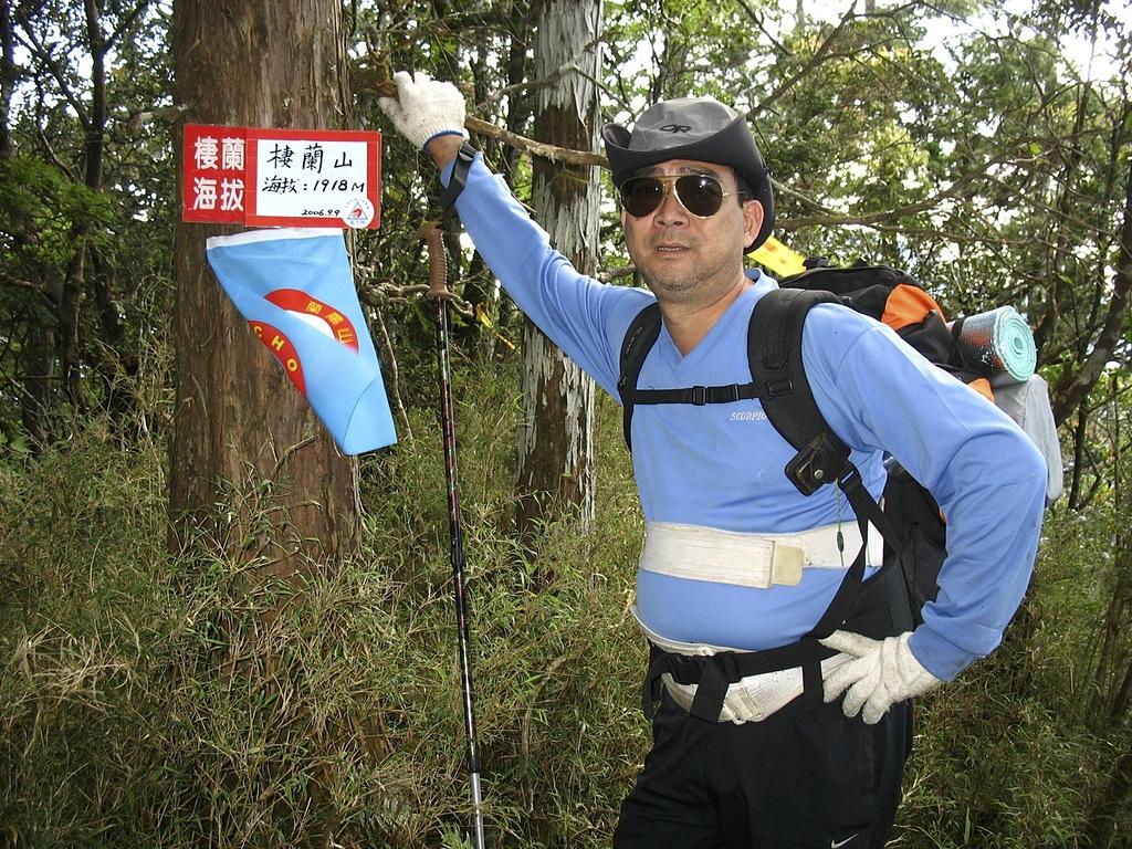 巴棲松縱走:28登上棲蘭山的勇者--立維.jpg