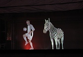 2013台灣燈會在新竹:浮空投影