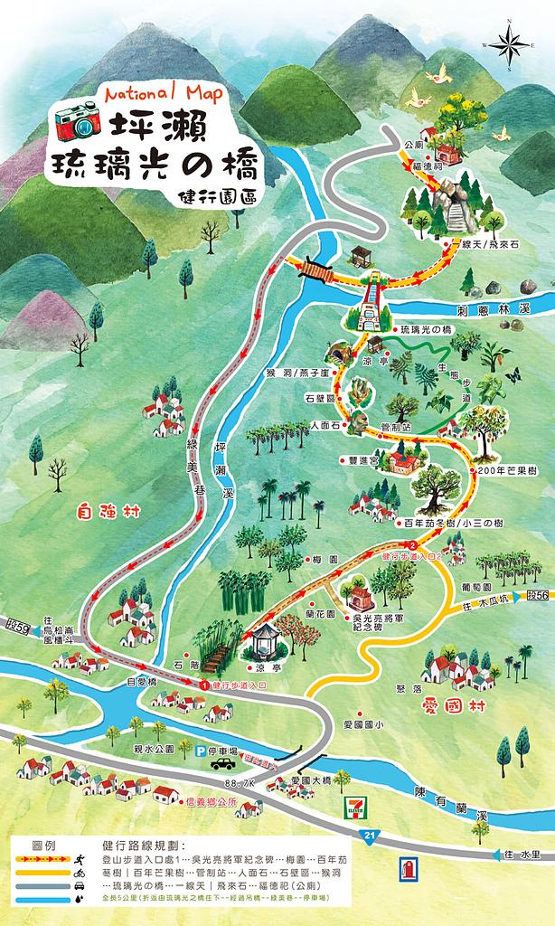 05琉璃光之橋健行園區路線.jpg - 坪瀨・琉璃光之橋 健行園區