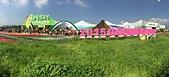2015新社花海:21中台灣農業博覽會4.jpg
