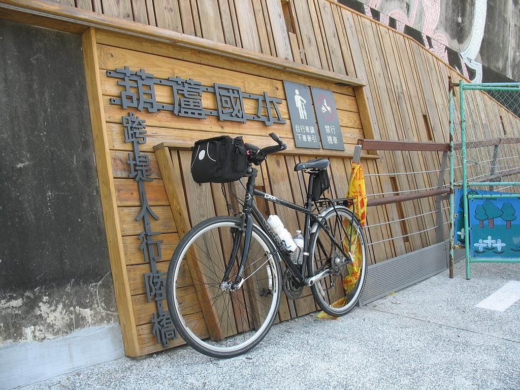 社子島基隆河單車行:葫蘆國小跨堤陸橋1