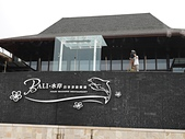 BALI水岸四季景觀餐廳:BALI水岸04.jpg