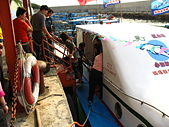 20070222茶山吊橋風吹沙紅柴坑貓鼻頭:小海豚半潛艇上船.jpg