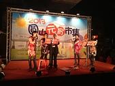 2013台北燈會:IMG_0130.JPG