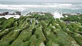 老梅綠石槽 富貴角燈塔:老梅綠石槽05.jpg