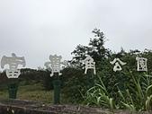 老梅綠石槽 富貴角燈塔:富貴角公園.jpg