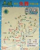 山中湖五城山:山02.jpg