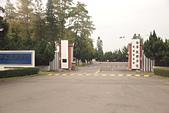 海軍左營基地參訪:海軍技術學校