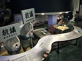 海洋科技博物館:12海洋環境廳2.jpg