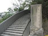 基隆山:01基隆山步道口.jpg