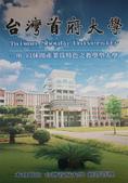 高捷半日遊:蓮潭會館由台灣首府大學經營管理