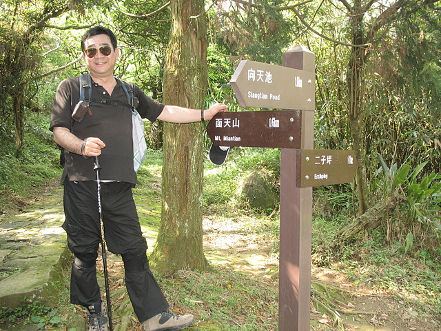 20070330興福寮向天池.jpg - 懷念謝立維同學