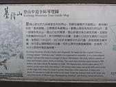 基隆山:02基隆山步道導覽圖.jpg