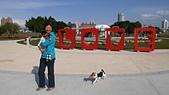 幸福水漾公園、婚紗廣場:27LOVE旅行箱3.jpg