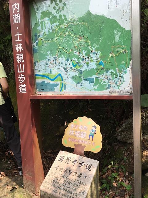 29-1圓覺瀑布步道口.jpg - 大溝溪親水公園、圓覺寺步道