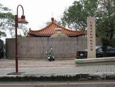 八卦台地基點巡禮:乙未保台和平紀念公園