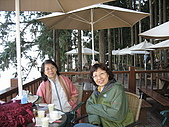 山上人家下午茶:蕙玲&蕙蓉