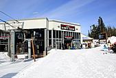 滑雪勝地惠斯勒:奧林匹克纜車站