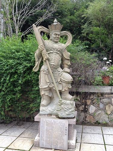 海印寺石雕 多聞天王 - 金門太武山