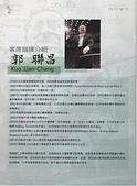 2014海軍音樂會:06 客席指揮郭聯昌.jpg