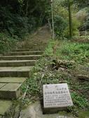 南港山峭壁總覽:05虎山步道口2.jpg