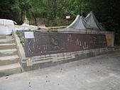 大直雞南山自然園區:雞南山公園01整修中.jpg