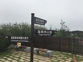 老梅綠石槽 富貴角燈塔:燈塔指標.jpg