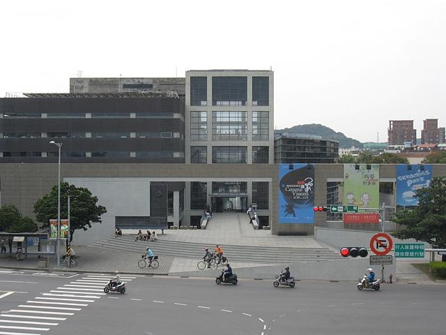 03陶磁博物館.jpg - 大鶯景觀自行車道
