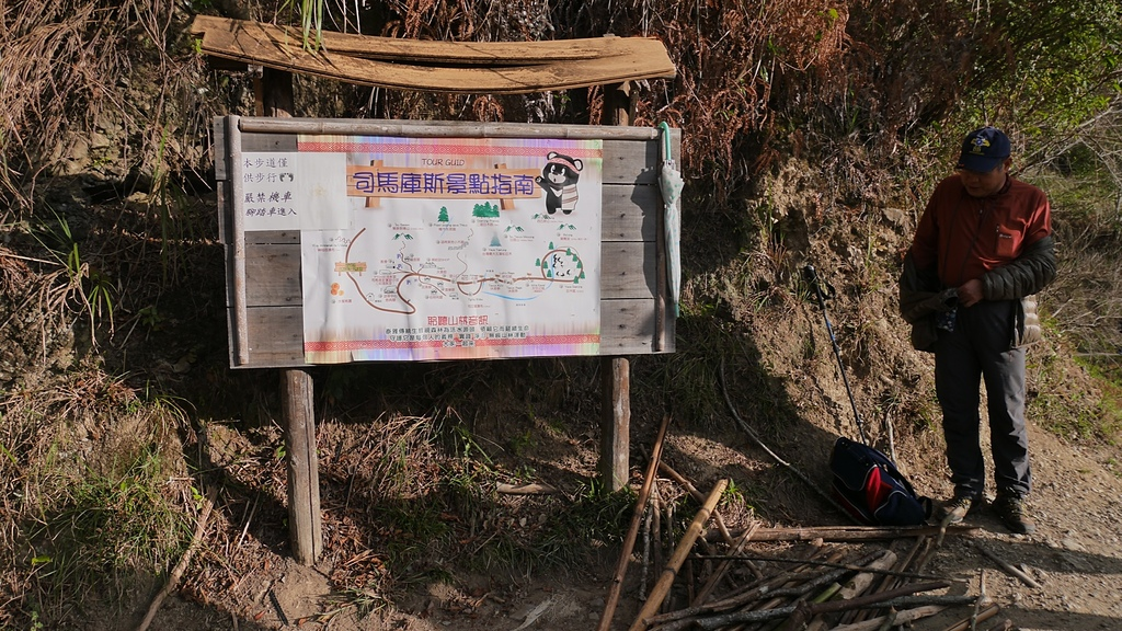 06司馬庫斯景點指南.jpg - 司馬庫斯二日遊之三 司立富瀑布