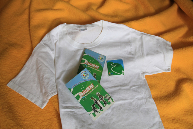 A13 台北市親山護照&T-Shirt.jpg - 我的神奇寶貝