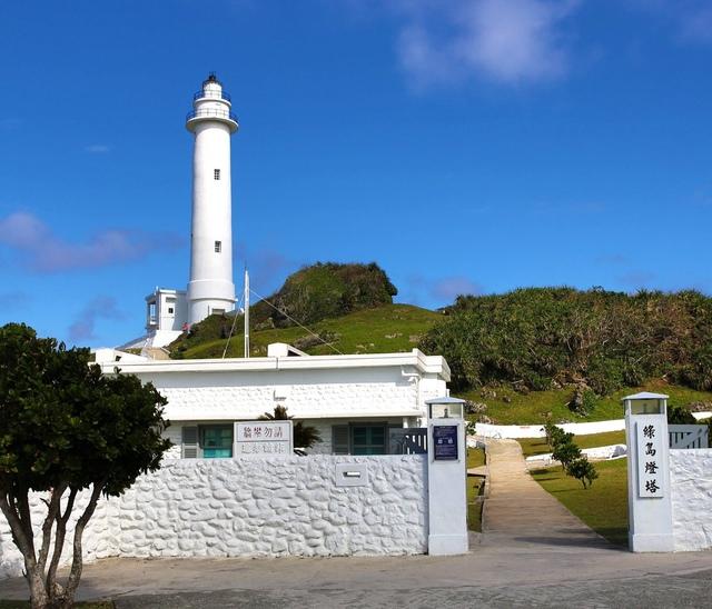 10綠島燈塔 正門.jpg - 綠島二日遊