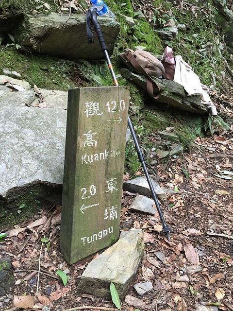 32觀高12K東埔2K.jpg - 雲龍瀑布・八通關古道初探
