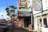 維多利亞的唐人街:普美海鮮