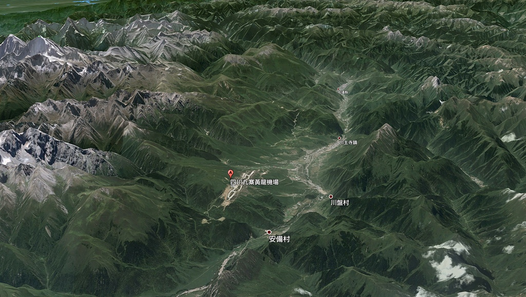 崇山峻嶺中的九寨黃龍機場 - 絕美黃龍賽瑤池