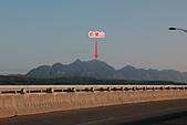 小百岳都蘭山:遠眺都蘭山