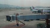 松山機場觀景台:12停機坪.jpg