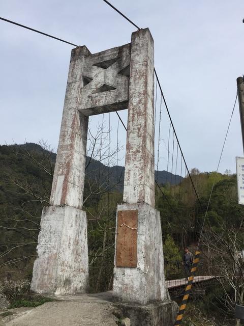 控溪吊橋1.jpg - 司馬庫斯二日遊之一