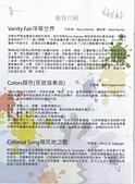 2014海軍音樂會:曲目介紹1.jpg