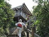 龜山島:登山步道第二涼亭